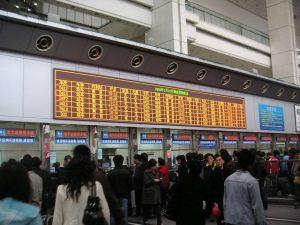 Shanghai_rail_station_ticket_windows